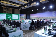 U20 Riyadh Sherpa Meeting